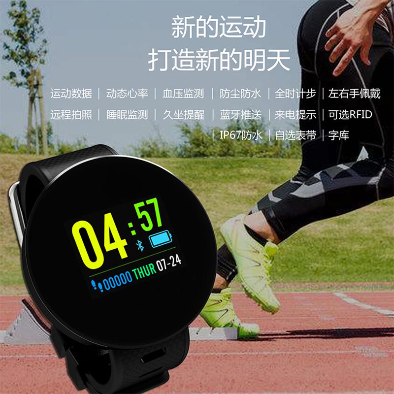 ¥89 UmeoxS10智能手表