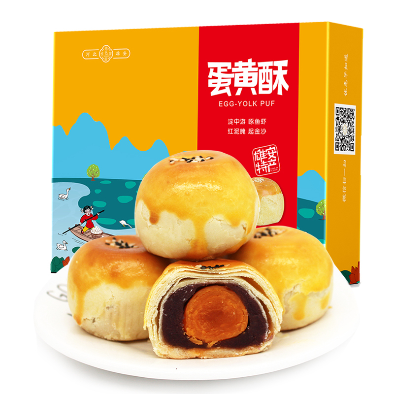 ¥19.9 德谊 手工蛋黄酥360g/盒