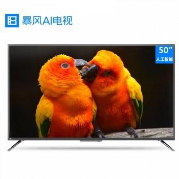 京东商城 暴风TV 50X3 50英寸高清智能液晶电视1499元包邮