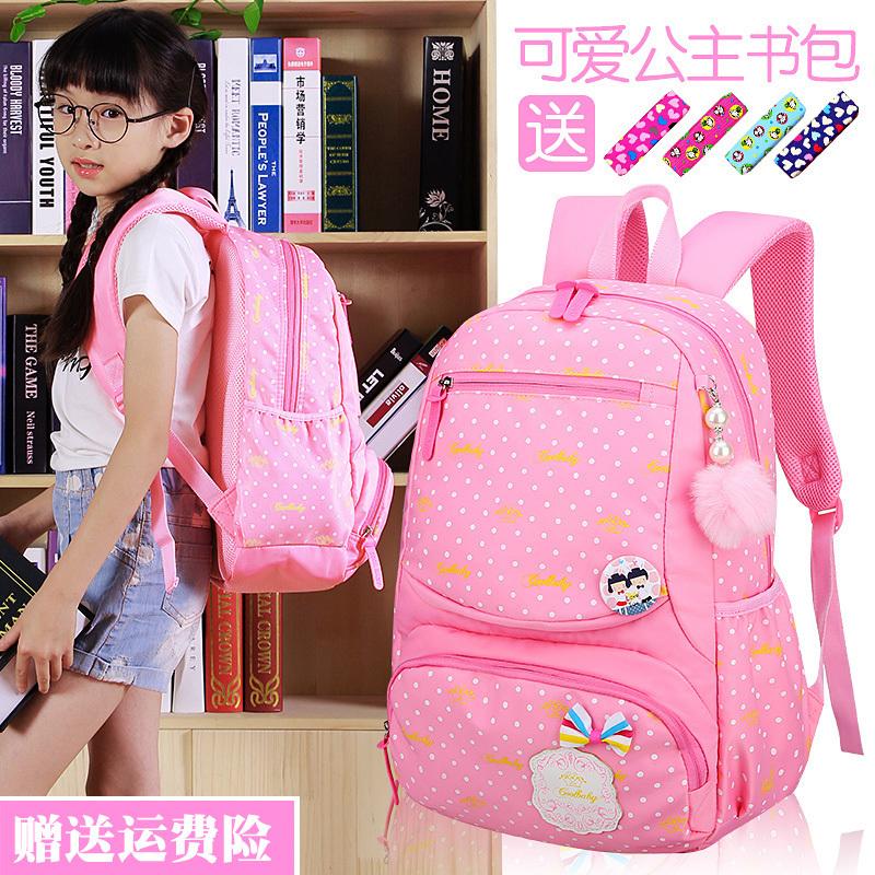 ¥45 coolbaby书包1-3年级女童双肩包+送笔袋文具套装