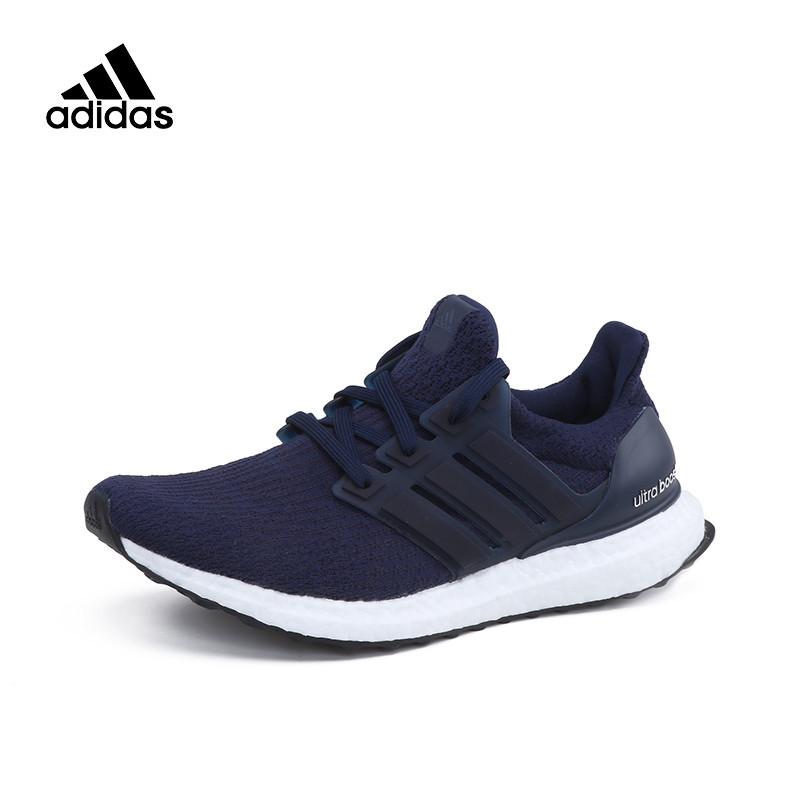 adidas 阿迪达斯 Ultra Boost 3.0 男士跑鞋 739元包邮(用券)