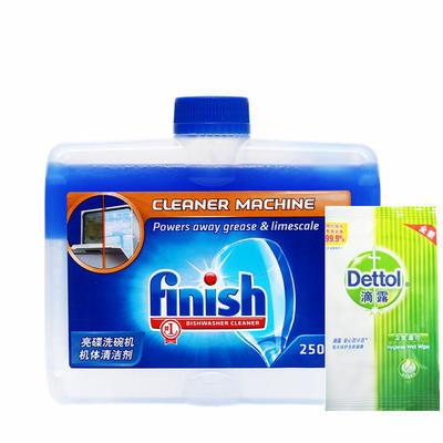 finish 亮碟 洗碗机专用机体清洁剂 250ml 15.9元包邮(需用券)