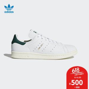 神价格 阿迪达斯 adidas Stan Smith 男女经典鞋 绿尾 6月1日470元 平常999元