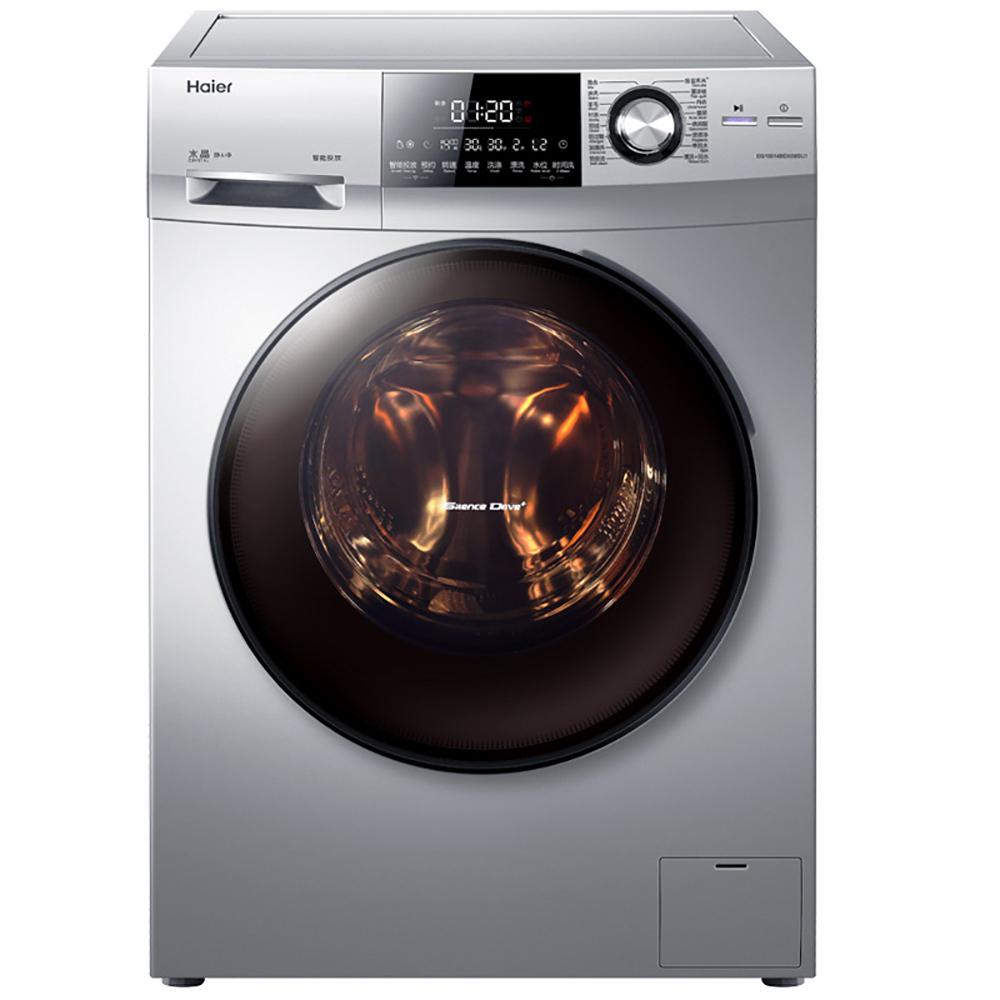 历史低价: Haier 海尔 EG10014BDX59SU1 10公斤 变频 滚筒洗衣机 3799元包邮