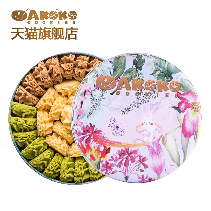 AKOKO 曲奇饼干礼盒组合装 花田兔款560g  券后98元