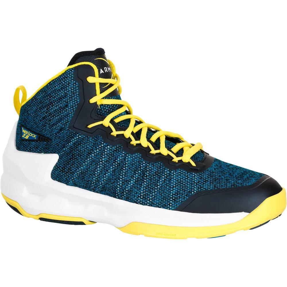 迪卡侬 篮球鞋 TARMAK SHIELD 500 199.9元包邮