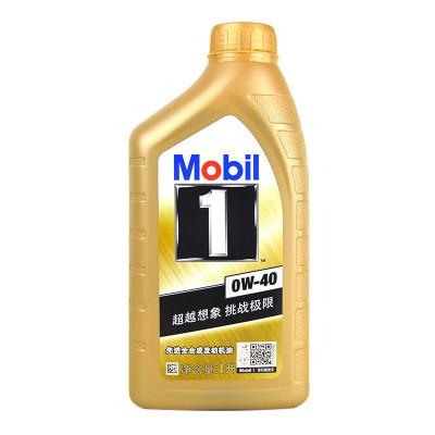 ¥74 Mobil 美孚 1号 全合成机油 0w40 1L
