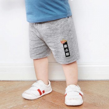 当当网商城 迷你巴拉巴拉 婴童外出大pp裤29元包邮(2色可选)