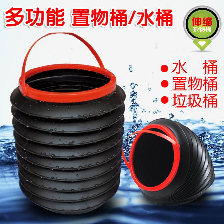 车载4L可伸缩垃圾桶家用折叠桶水桶杂物筒  券后7.9元