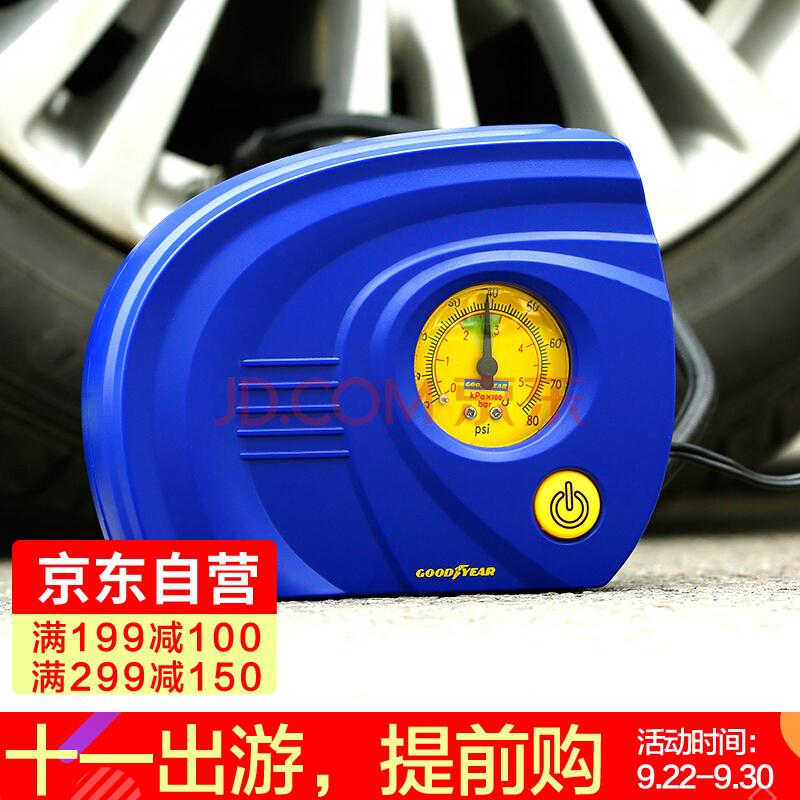 固特异(Goodyear) 车载充气泵 GY-2580 迷你款 *2件178元(合89元/件)