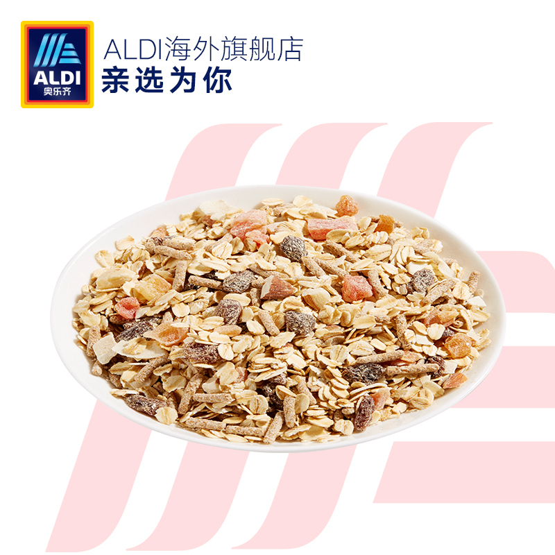 澳洲进口,GoldenVale 水果坚果燕麦片750g*2 29.9包邮包税(需领¥20优惠券)