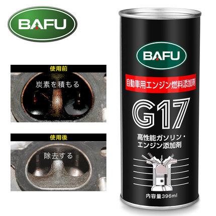 BAFU 巴孚 G17 畅跑9543 PEA配方 汽油添加剂/燃油宝396ml ¥19