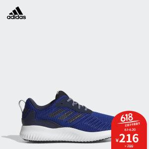 神价格 阿迪达斯 2018夏季新款 小椰子 AlphaBounce rc m 男跑步鞋 201元 官网799元