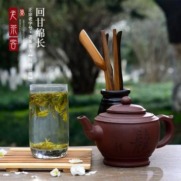 2018新茶上市 御牌 西湖龙井茶叶250g 60元独家券!48元包邮