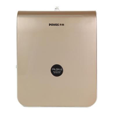 POVOS 奔腾 MX-U51 超滤净水机 1日12点特价 199元包邮