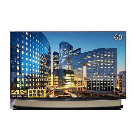 夏普(SHARP) LCD-60TX85A 60英寸 4K液晶电视 日本原装面板 ¥4166