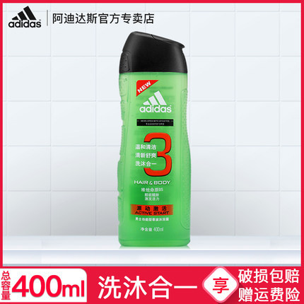 Adidas 阿迪达斯 二合一沐浴露 400ML*2件 ¥25