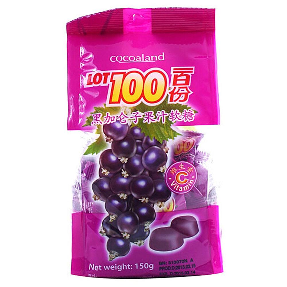¥8.5 马来西亚进口一百份黑加仑子果汁软糖150g黑加仑子味