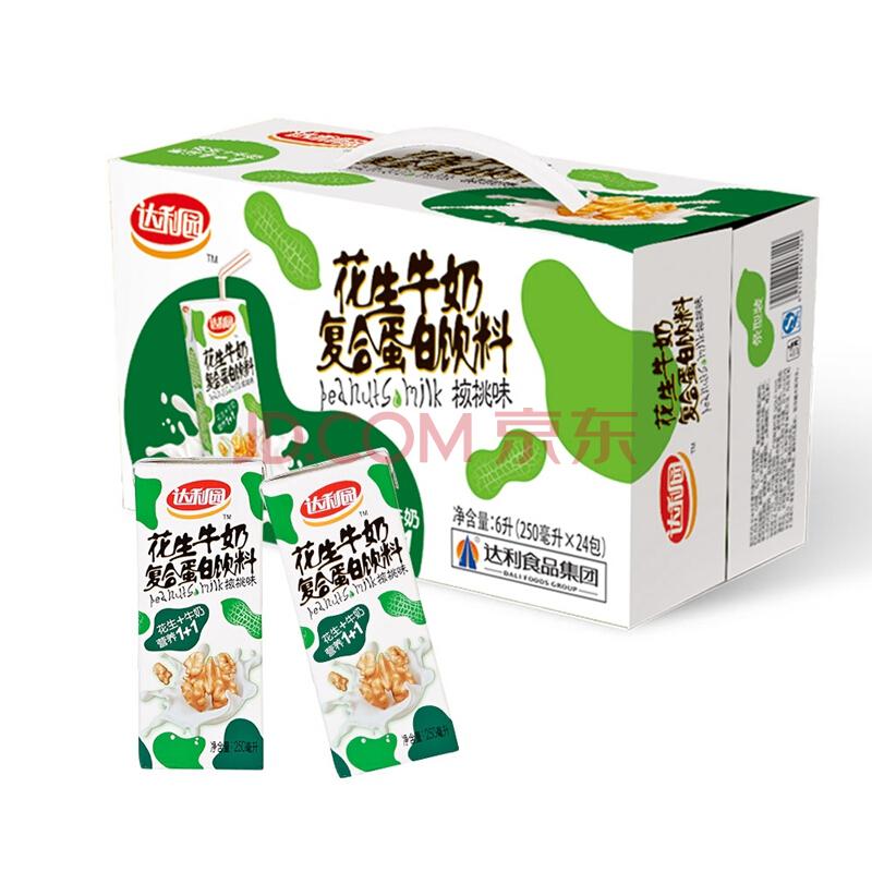 ¥16.9 达利园 花生牛奶 饮料 核桃味 250ml*24 整箱