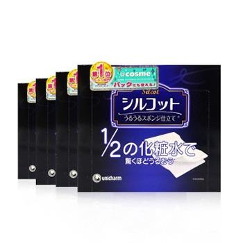 网易考拉海购 尤妮佳 Silcot1/2省水化妆棉40枚4盒装*2套100元包邮包税(12.5元/盒)