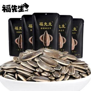 福先生 焦糖/山核桃味 瓜子 250g*4袋 2斤 16.8元包邮 平常26.8元