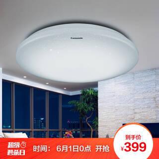 松下(Panasonic) HHLAZ2003 璀璨星空 LED吸顶灯 38W  券后369元