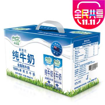 ¥29 新西兰进口Meadowfresh纽麦福全脂纯牛奶250ml*12团购价格-国美团购