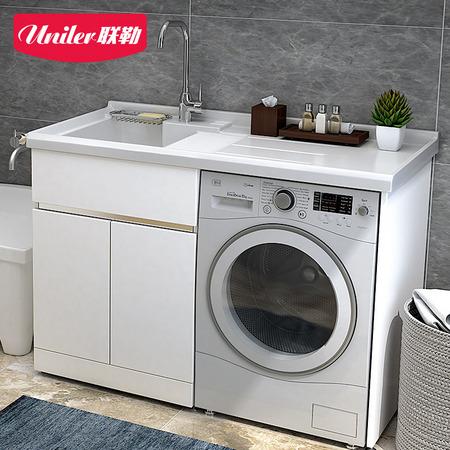 联勒(uniler) 免漆实木洗衣机柜 清风款 珠光白 120cm ¥1299