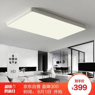 HD 莹方 LED吸顶灯 72W 遥控调光调色温  券后369元