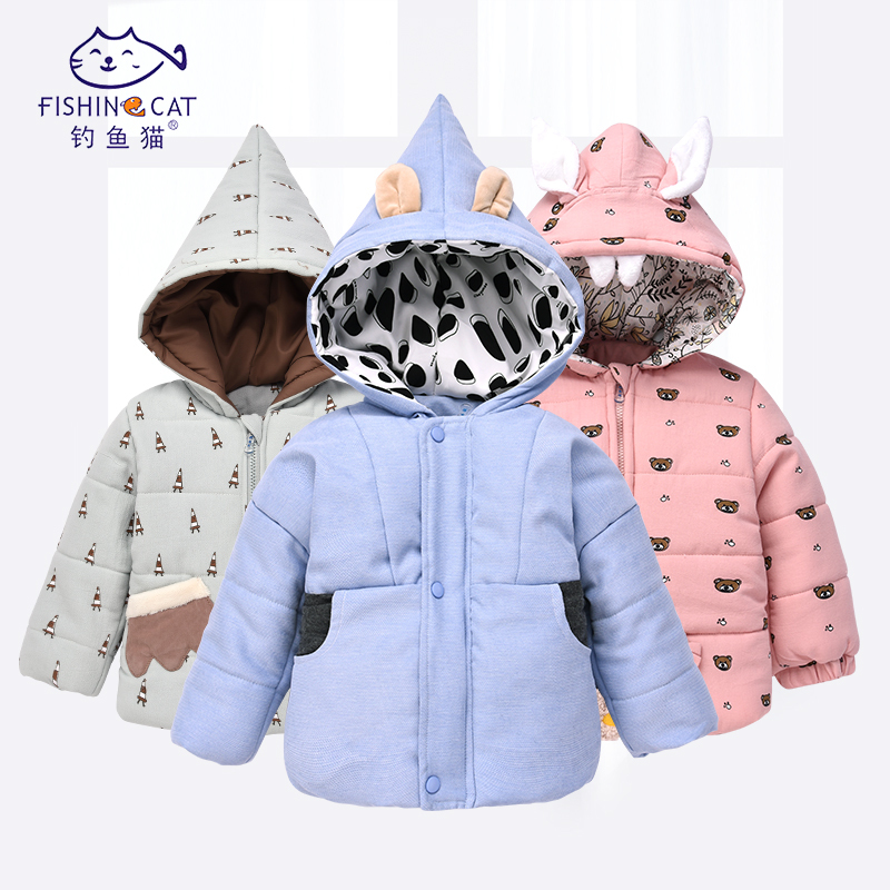 ¥78 diaoyumao 宝宝棉衣连帽外套 73包邮