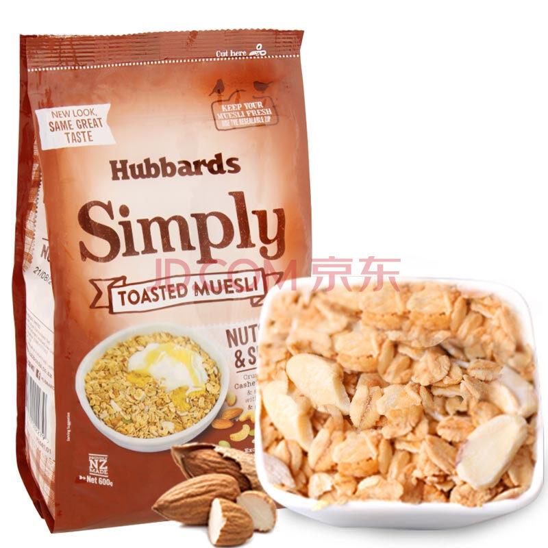 ¥19.5 新西兰进口 哈贝斯Hubbards 坚果籽仁什锦早餐麦片 600g*1
