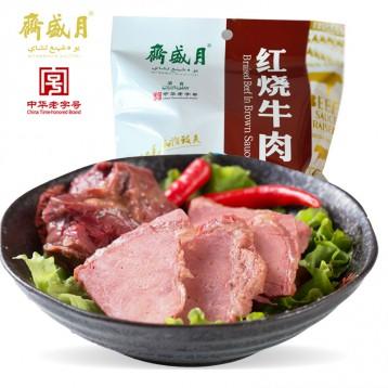 中华老字号 月盛斋 红烧牛肉100g¥9.9包邮