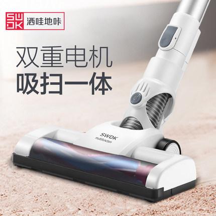 小米生态链 洒哇地咔 家庭静音吸尘器 ¥699