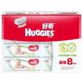 好奇 Huggies 银装湿巾 80抽8包装 手口可用 *2件 118.36元(合59.18元/件)