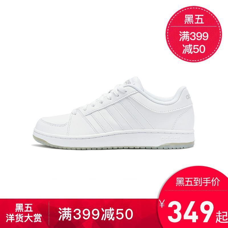¥349 Adidas阿迪达斯男女鞋Neo情侣小白鞋休闲运动鞋