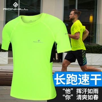 长跑神衣!英国原产 Ronhill 男士跑步速干T恤 券后99元包邮(专柜319元)
