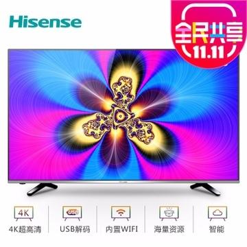 ¥2699 海信55英寸炫彩4K超高清14核智能电视