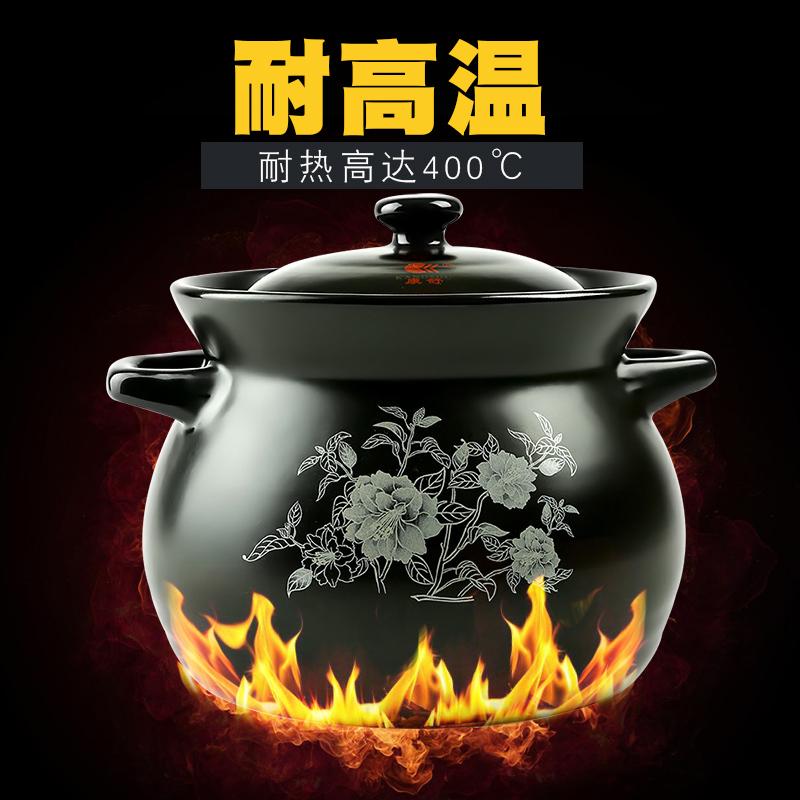 ¥34.99 康舒砂锅煲汤陶瓷煲 沙锅 耐热明火土锅砂锅熬粥炖锅2件套装