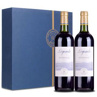 法国进口红酒 拉菲(LAFITE)传奇波尔多干红葡萄酒 双支礼盒装(耀蓝)750ml*2瓶(ASC) *4件 594元(合148.5元/件)