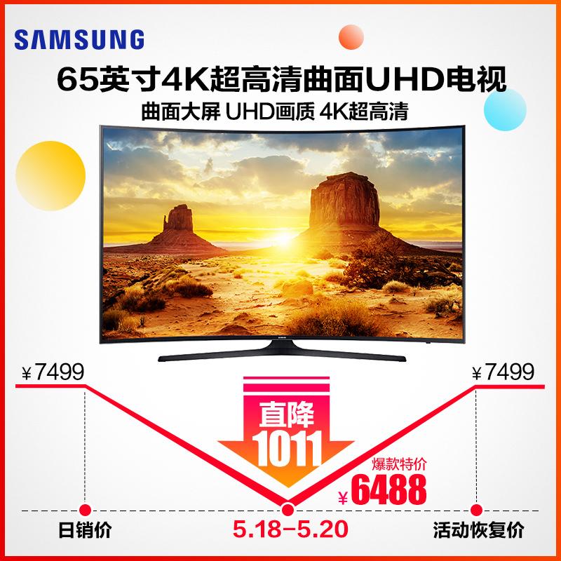 1日0点: SAMSUNG 三星 UA65KUC30SJXXZ 4K液晶电视 65英寸 5999元包邮(预约)
