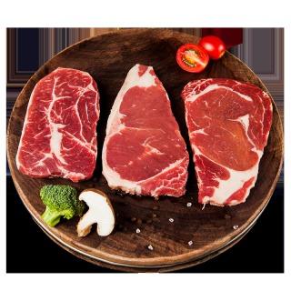 禾田谷飼 澳洲原切非腌制牛排 10片 1500g *3件 308元(需用券,合102.67元/件)