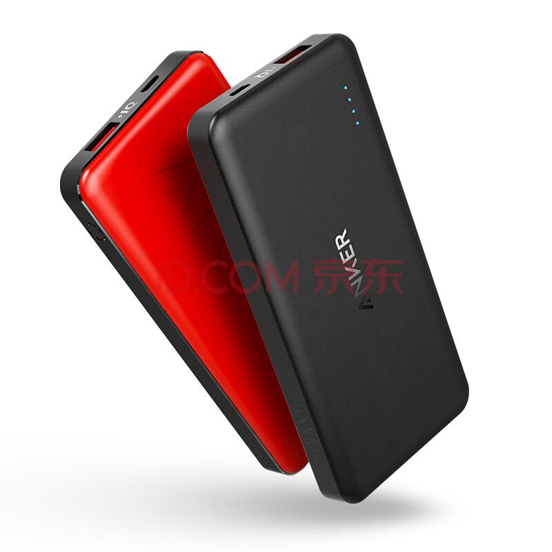 Anker安克 10000毫安 移动电源/充电宝 双向快充3.0 黑+红色 单口3A 适用于Type-C/安卓/苹果/手机/平板等 198元