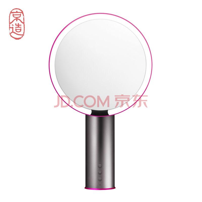 京造 智能感应化妆镜 高清日光小白镜LED化妆镜子439元