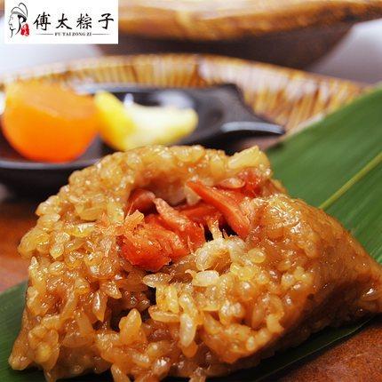 傅太 招牌大鲜肉粽子4只+蛋黄肉粽6只 共1100g ¥30