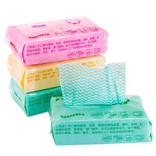 帮你加厚一次性抽取式抹布无纺布厨房洗碗布不掉毛不沾油洗碗巾  券后14.9元