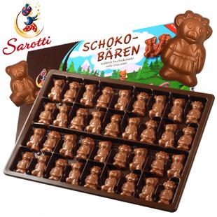 萨洛缇 德国进口巧克力 拍3份 券后21.9元