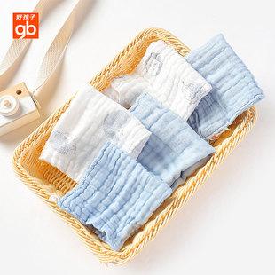 gb好孩子婴儿毛巾洗脸巾5条装 券后29元