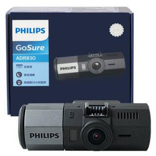 飞利浦(PHILIPS)行车记录仪ADR830 专利微波眼24小时监控 1080P单反级夜视 135°广角 低能耗OBD安全供电  券后799元