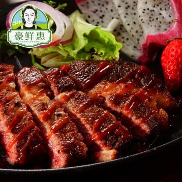 新西兰进口 豪鲜惠 S级牛排套餐 原切腌制 10片/1510g 198元包邮 送煎锅