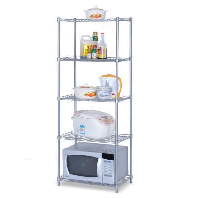 ¥58 艾格调创意五层置物架厨房层架/浴室收纳架